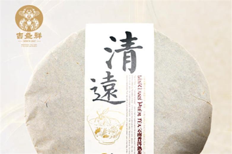 吉盛祥普洱茶加盟