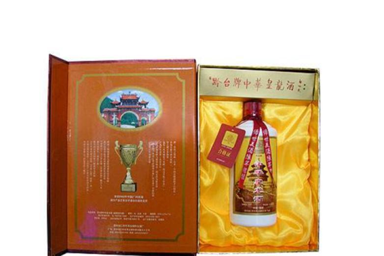 龙江龙白酒加盟