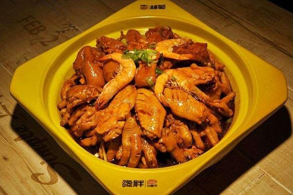 馋胖肉蟹煲加盟费多少