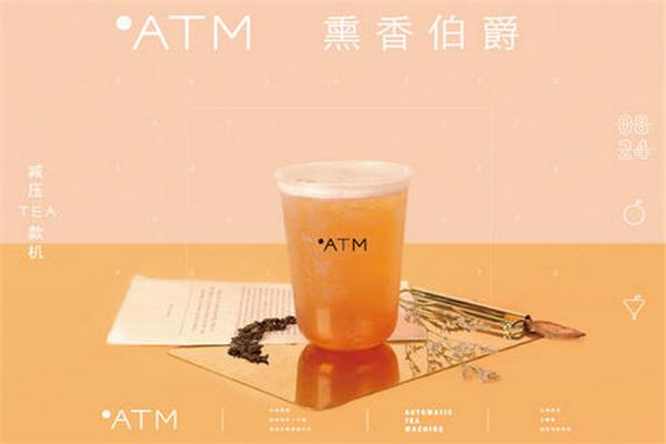 OTATM零帕茶加盟流程 OTATM零帕茶加盟費多少