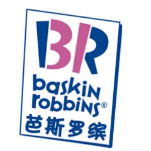 BaskinRobbins芭斯羅繽冰淇淋