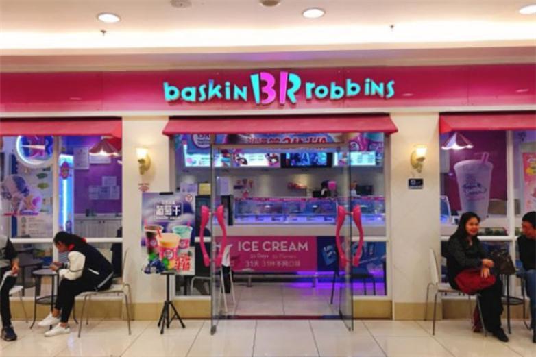BaskinRobbins芭斯羅繽冰淇淋加盟