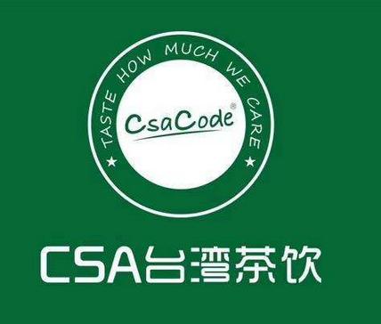 CSA臺灣茶飲臺灣茶