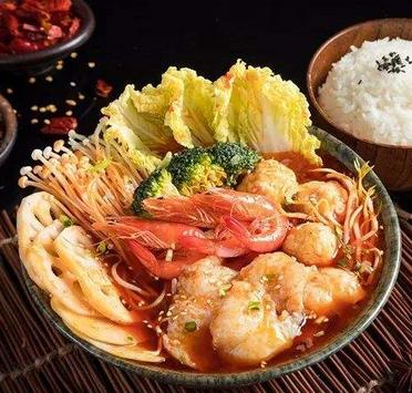 阿巴多冒菜米线餐厅