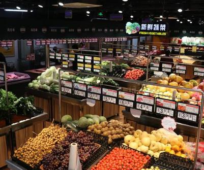 百汇生鲜超市买菜超市