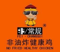 非常规非油炸健康鸡