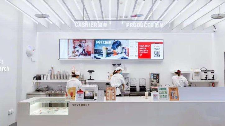 sevenbus奶茶店加盟多少钱