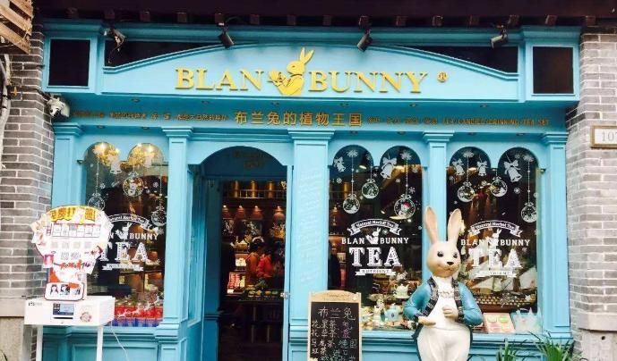 布兰兔的茶加盟电话