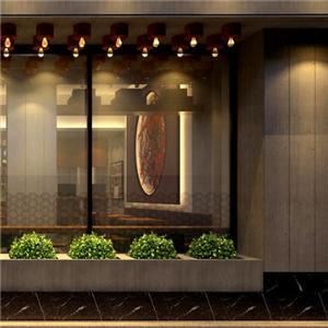 将军日本餐厅