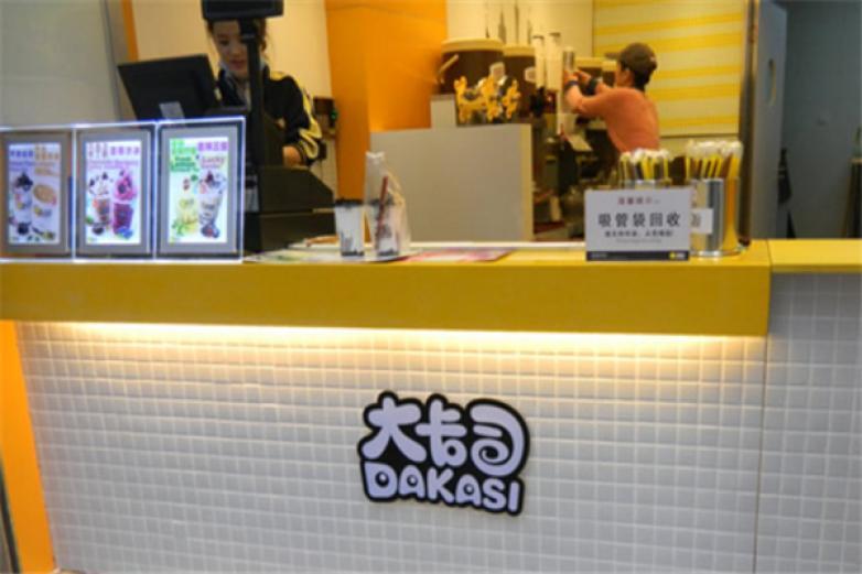 大卡司奶茶店加盟