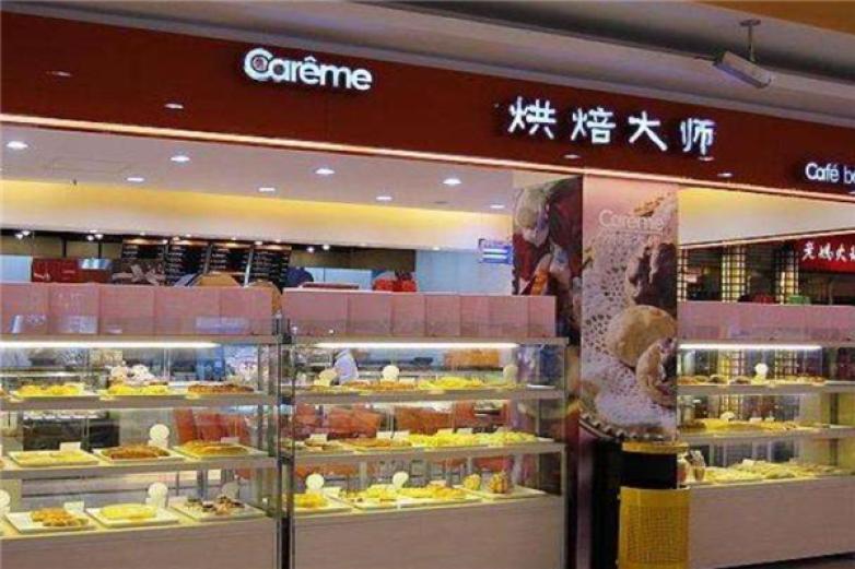 careme烘焙大師加盟