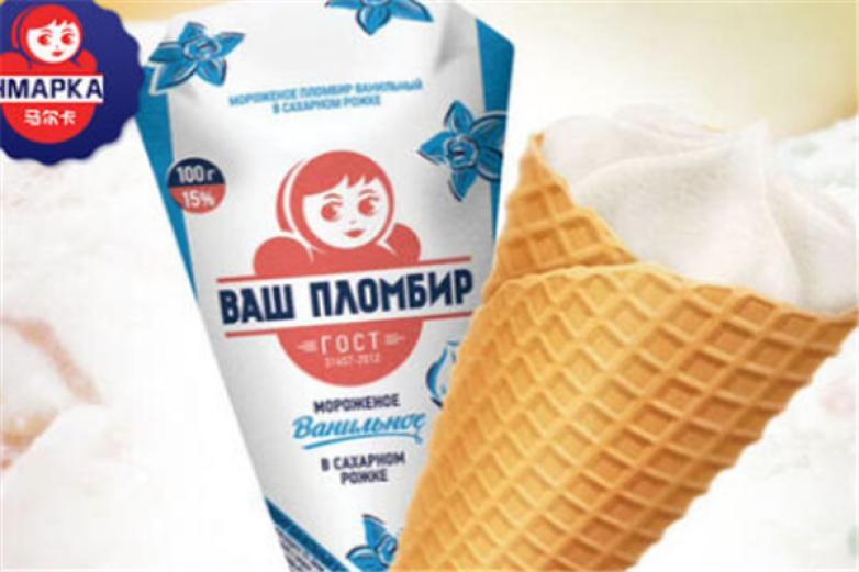 马尔卡冰淇淋加盟