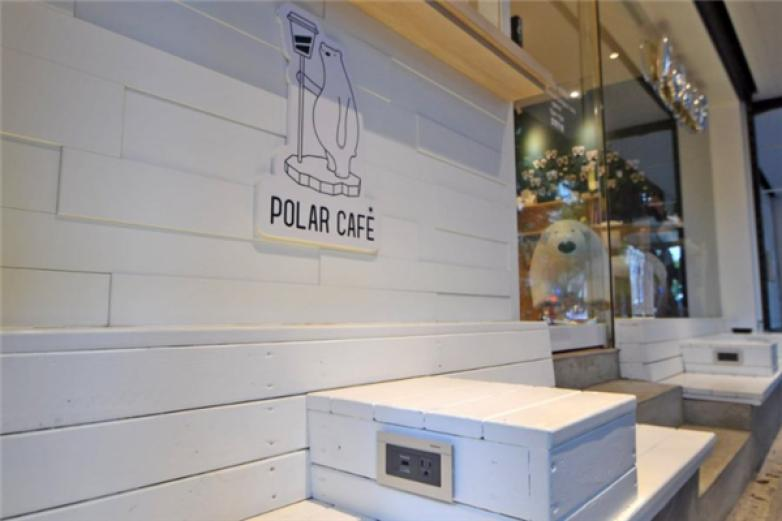 Polar Cafe加盟