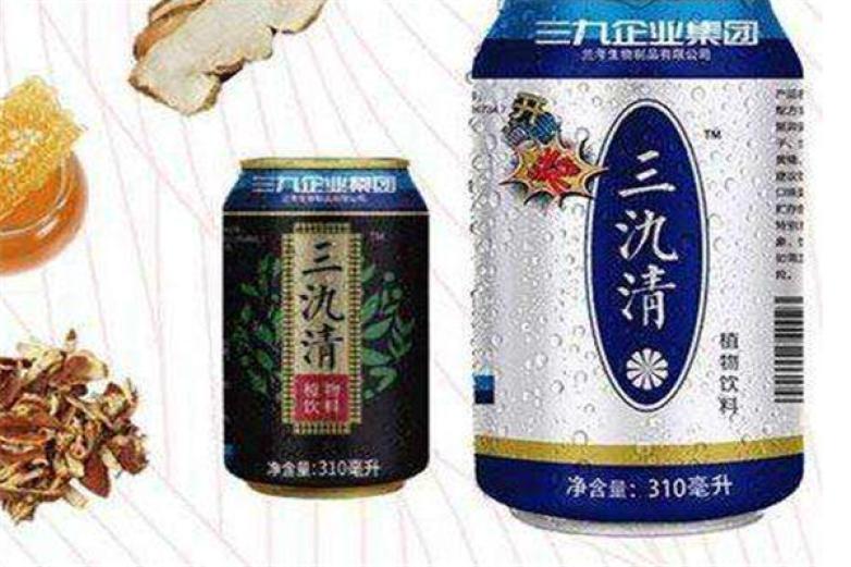三氿清植物飲料加盟