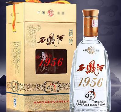 1956西鳳酒