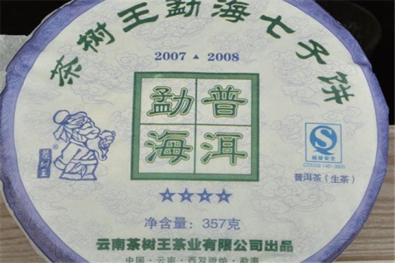 茶树王普洱茶加盟