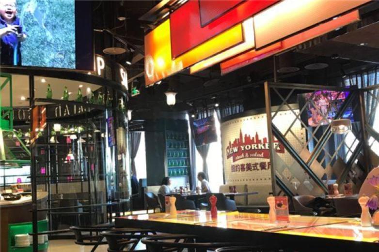 纽约客美式餐厅加盟