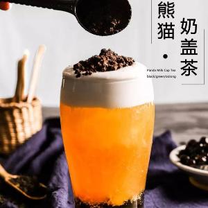 熊貓奶蓋茶