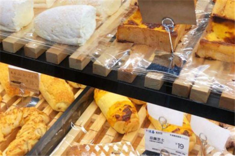 習喜面包房加盟