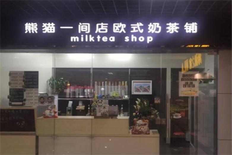 熊貓奶茶店加盟