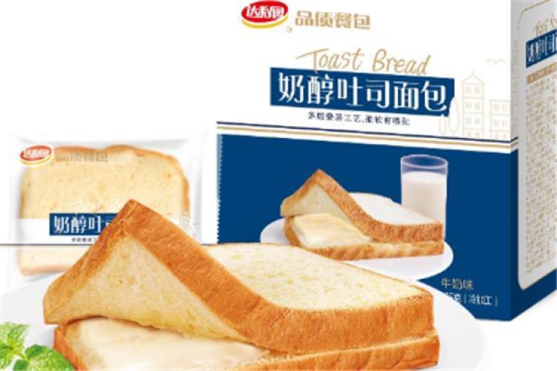 達利美焙辰面包加盟