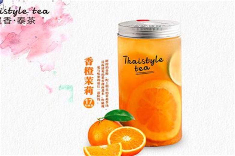 暹香泰茶加盟