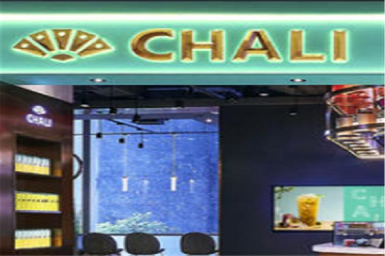 茶里ChaLi加盟