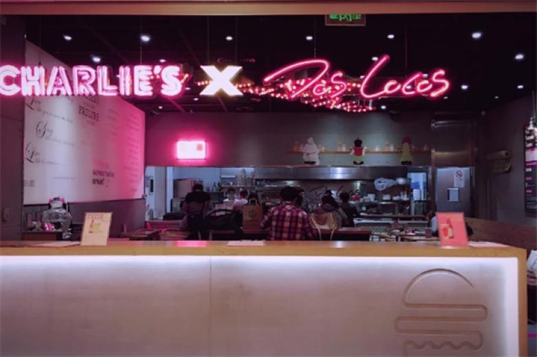 charlies粉红汉堡加盟