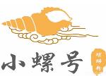 小螺号螺蛳粉