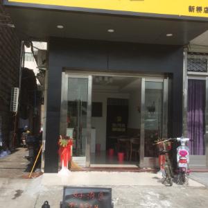 韓味購韓式炸雞啤酒屋