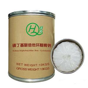 綠色食品添加劑
