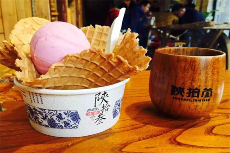 陜拾叁冰淇淋加盟