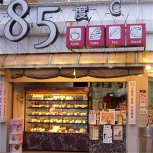 85c蛋糕