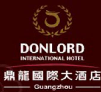 鼎龍國際大酒店