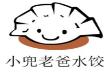 小兜老爸水饺