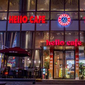 HelloCafe你好咖啡