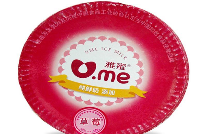 雅蜜冰淇淋加盟