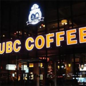 UBC咖啡