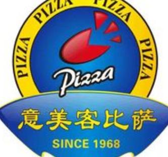 意美客披薩