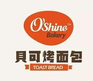 贝可烤面包
