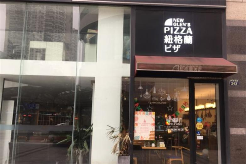 紐格蘭披薩加盟