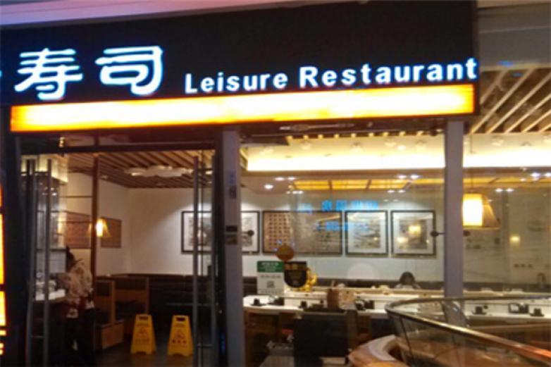 脍脍寿司加盟