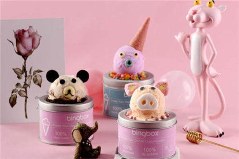 bingbox冰淇淋加盟