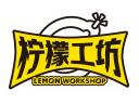 柠檬工坊饮品奶茶甜品店