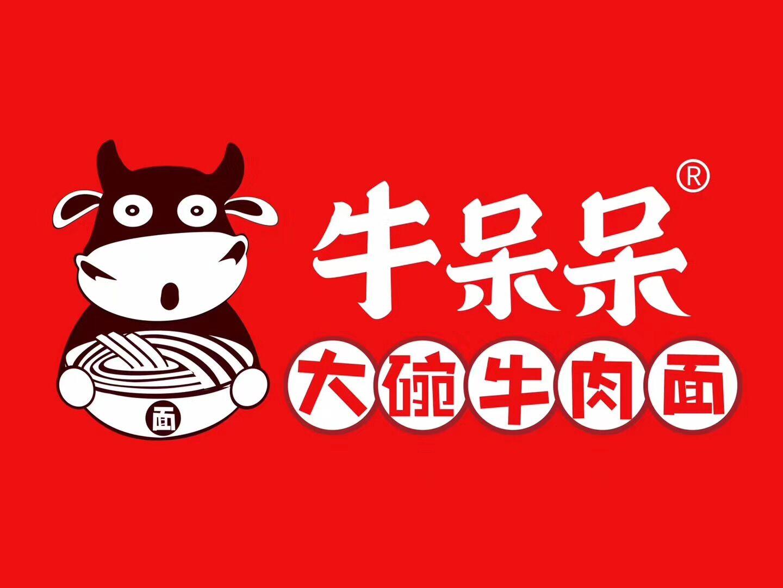 牛呆呆大碗牛肉面