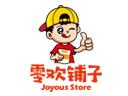 零欢铺子零食店