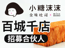 小糖沫沫吐司面包