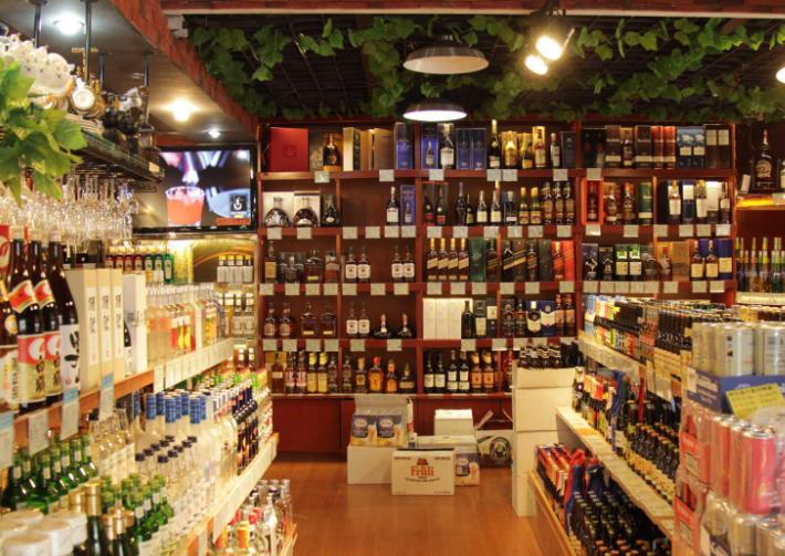 开一个酒类超市生意会好吗 酒类加盟连锁店有哪些?