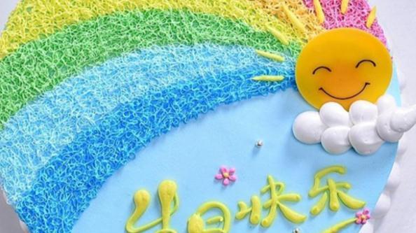 彩虹蛋糕加盟