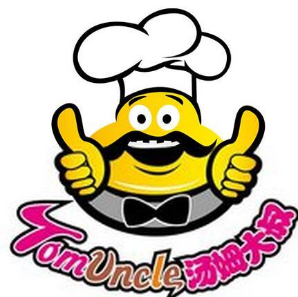 汤姆大叔快餐